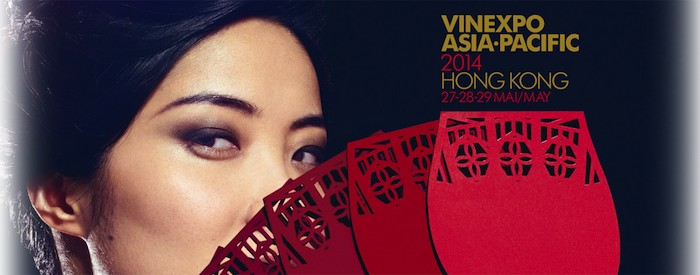 Vinexpo 2014 Hong Kong