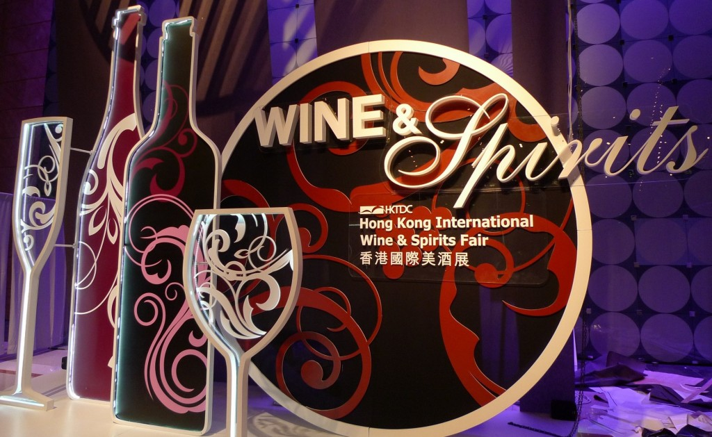 International Wine & Spirit Fair Hong Kong 2014