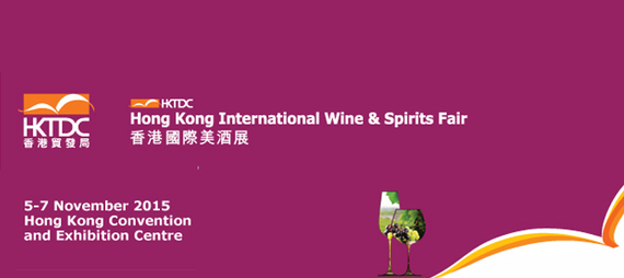 Hong Kong International Wine& Spirits 2015