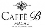 Caffe B Macau, Ellermann Hong Kong, supplier of authentic Italian food in Hong Kong Macao China logo