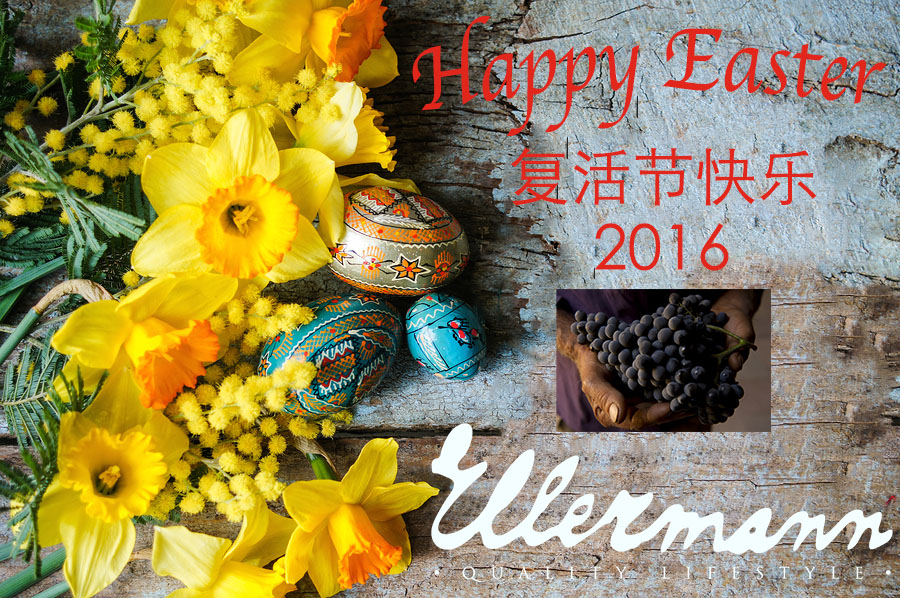 Happy Easter 2016 from Ellermann Hong Kong