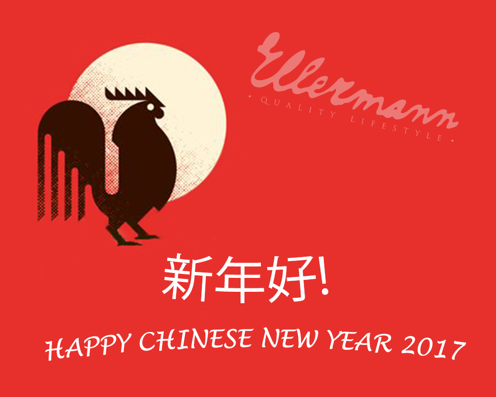 Happy Chinese New Year 2017 from Ellermann Team!