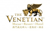 The Venetian Macao, Ellermann Hong Kong, supplier of authentic Italian food in Hong Kong Macao China logo