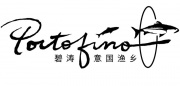 Portofino Restaurant Macau, Ellermann Hong Kong, supplier of authentic Italian food in Hong logo