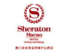Sheraton Macao, Ellermann Hong Kong, supplier of authentic Italian food in Hong Kong Macao China logo