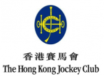 The Hong Kong Jockey Club, Ellermann Hong Kong, supplier of authentic Italian food in Hong Kong Macao China logo