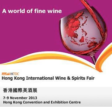 International Wine & Spirit Fair Hong Kong 2013